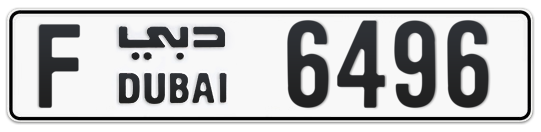 F 6496 - Plate numbers for sale in Dubai