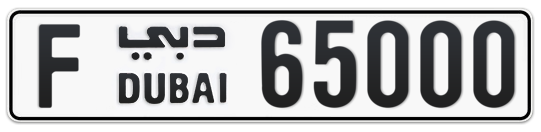 F 65000 - Plate numbers for sale in Dubai