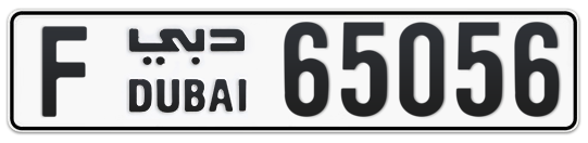 F 65056 - Plate numbers for sale in Dubai