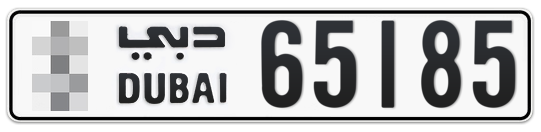 * 65185 - Plate numbers for sale in Dubai