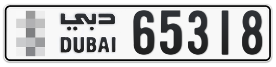 * 65318 - Plate numbers for sale in Dubai