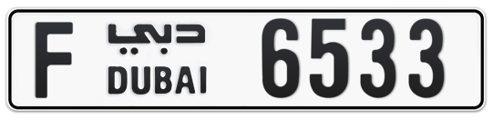 F 6533 - Plate numbers for sale in Dubai