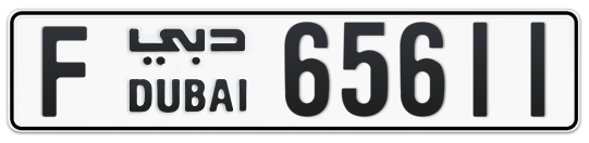 F 65611 - Plate numbers for sale in Dubai