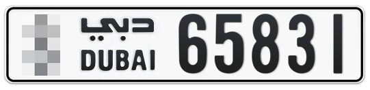 * 65831 - Plate numbers for sale in Dubai