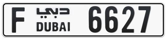 F 6627 - Plate numbers for sale in Dubai