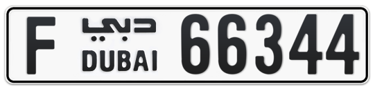 F 66344 - Plate numbers for sale in Dubai
