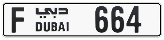 F 664 - Plate numbers for sale in Dubai