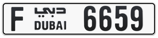 F 6659 - Plate numbers for sale in Dubai