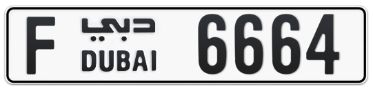 F 6664 - Plate numbers for sale in Dubai