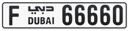 F 66660 - Plate numbers for sale in Dubai