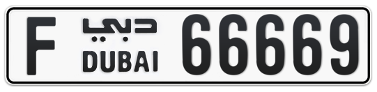 F 66669 - Plate numbers for sale in Dubai