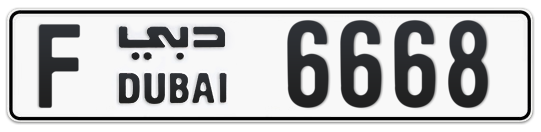 Dubai Plate number F 6668 for sale on Numbers.ae