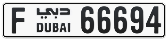 F 66694 - Plate numbers for sale in Dubai