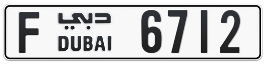 F 6712 - Plate numbers for sale in Dubai