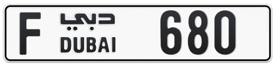 F 680 - Plate numbers for sale in Dubai