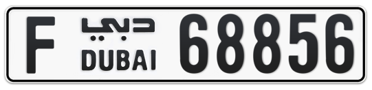 F 68856 - Plate numbers for sale in Dubai