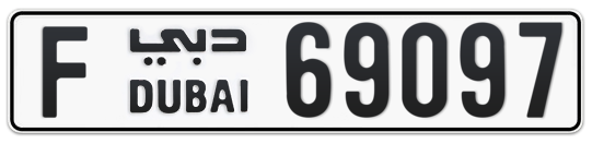 F 69097 - Plate numbers for sale in Dubai