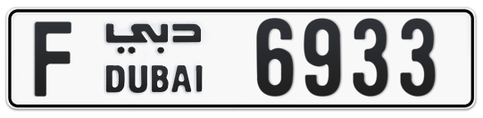 F 6933 - Plate numbers for sale in Dubai