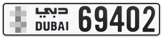 * 69402 - Plate numbers for sale in Dubai