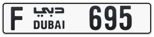 F 695 - Plate numbers for sale in Dubai