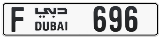F 696 - Plate numbers for sale in Dubai