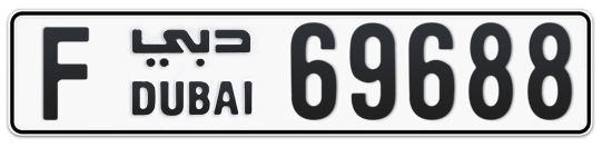 F 69688 - Plate numbers for sale in Dubai