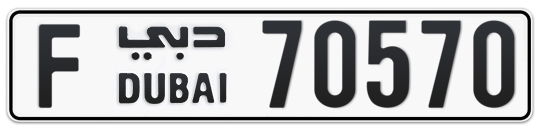 F 70570 - Plate numbers for sale in Dubai