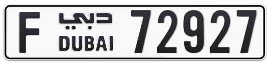 F 72927 - Plate numbers for sale in Dubai