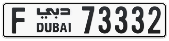 F 73332 - Plate numbers for sale in Dubai