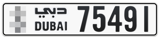 * 75491 - Plate numbers for sale in Dubai
