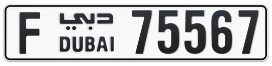 F 75567 - Plate numbers for sale in Dubai