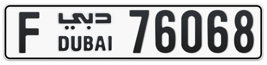 F 76068 - Plate numbers for sale in Dubai