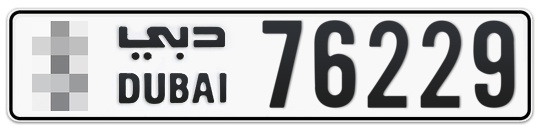 * 76229 - Plate numbers for sale in Dubai