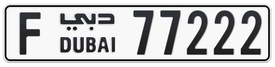 F 77222 - Plate numbers for sale in Dubai