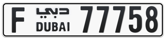F 77758 - Plate numbers for sale in Dubai