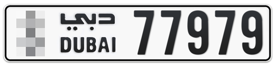 * 77979 - Plate numbers for sale in Dubai