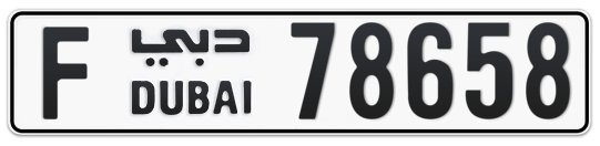 F 78658 - Plate numbers for sale in Dubai