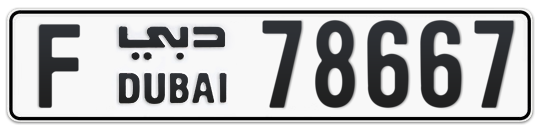 F 78667 - Plate numbers for sale in Dubai