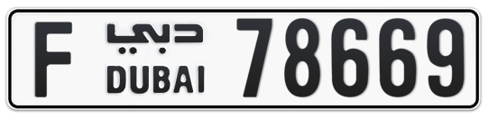F 78669 - Plate numbers for sale in Dubai