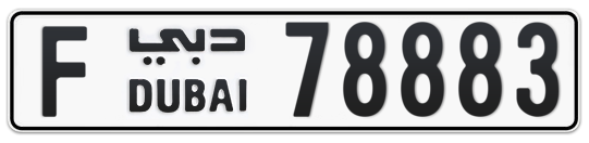 F 78883 - Plate numbers for sale in Dubai