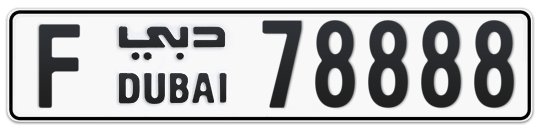 F 78888 - Plate numbers for sale in Dubai