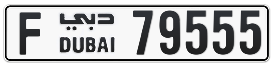 F 79555 - Plate numbers for sale in Dubai
