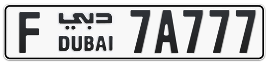 F 7A777 - Plate numbers for sale in Dubai