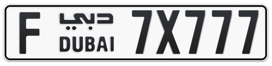 F 7X777 - Plate numbers for sale in Dubai