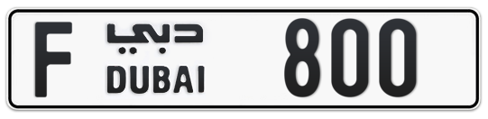 F 800 - Plate numbers for sale in Dubai