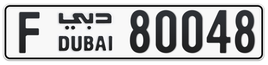 F 80048 - Plate numbers for sale in Dubai
