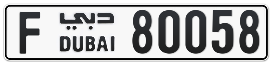 F 80058 - Plate numbers for sale in Dubai