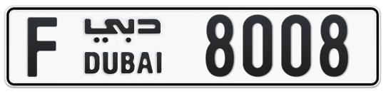F 8008 - Plate numbers for sale in Dubai
