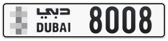 * 8008 - Plate numbers for sale in Dubai