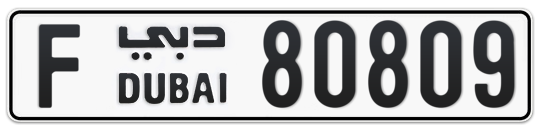 F 80809 - Plate numbers for sale in Dubai